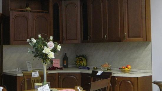 Кухня Утро-3 бук (S-10)