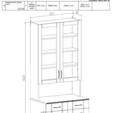 Детская Радуга шкаф