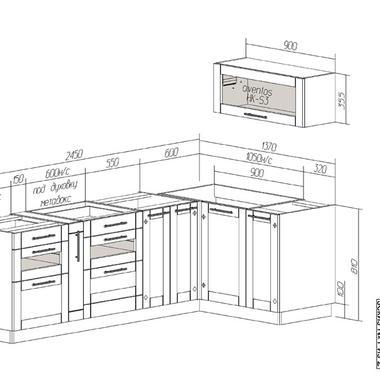Кухня Вариант
