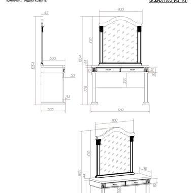 Спальня Элегия стол туалетный