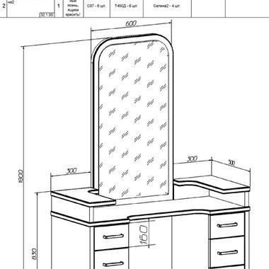 Спальня Селена-2 стол туалетный